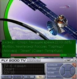 FLY 2000 TV