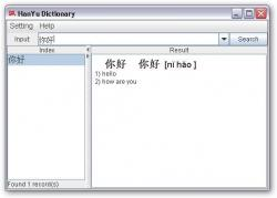 HanYu Dictionary